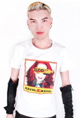 God Save Patricia Tee