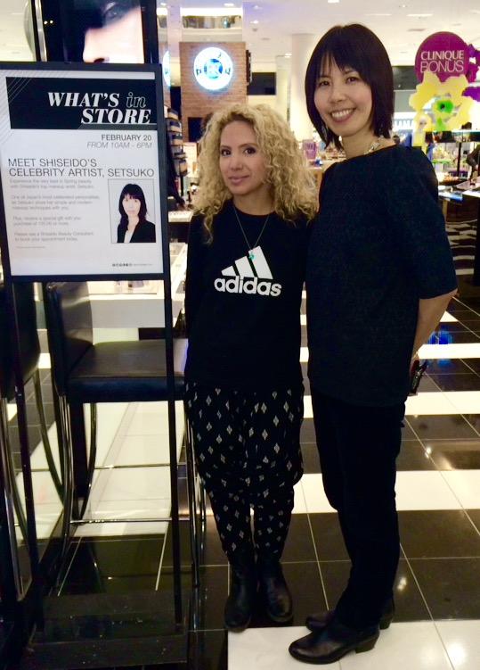 JGB Editor + Setsuko Suzuki (Shiseido)